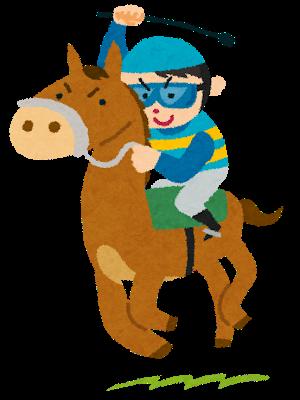 馬のイラスト
