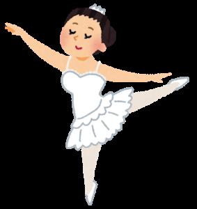 バレエのイラスト