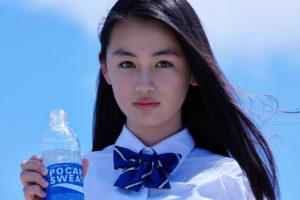 八木莉可子ポカリCM写真