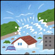 強雨被害のイラスト