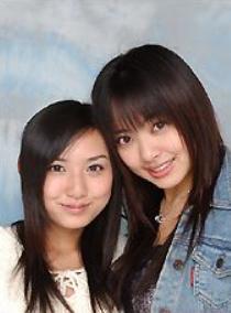 星姉妹の写真