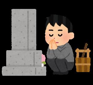 ご先祖様に墓参りをしているイラスト