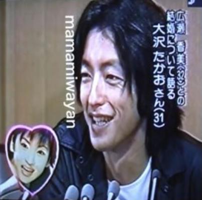 大沢たかおの結婚記者会見の写真