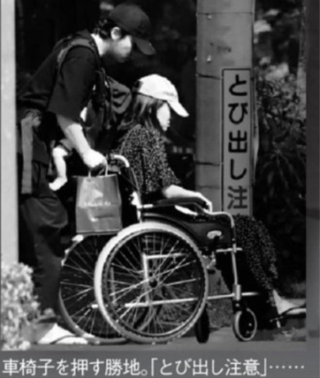 車椅子に乗ったところ