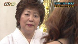 飯島愛と木村藤子