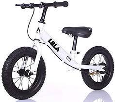 ブレーキがない自転車