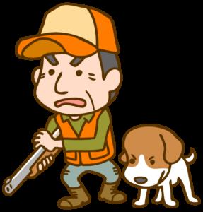 猟友会で男の人が銃を持ち一緒に犬がいるシーン