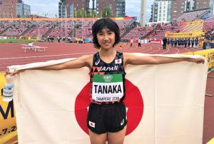 第17回U20世界ジュニア陸上競技選手権大会で田中選手優勝