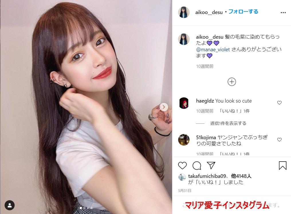 マリア愛子インスタグラム