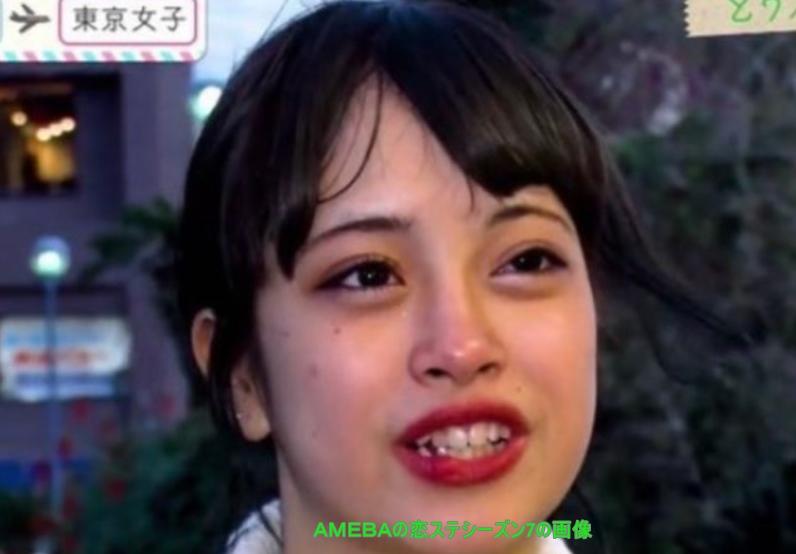 マリア愛子の歯並び