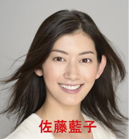 佐藤愛子さん