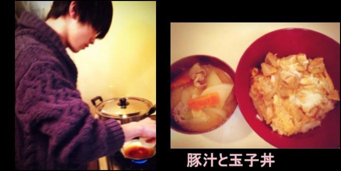 横浜流星が料理を作っているところと出来た豚汁と玉子丼の画像