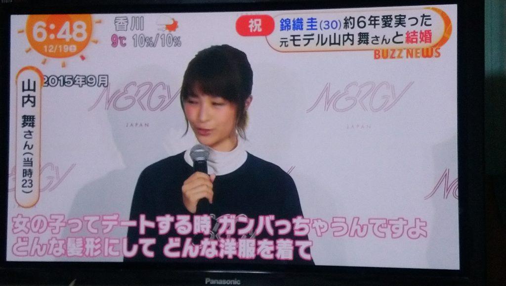 錦織圭選手の結婚相手山内舞さんがTVで報道された時の画像