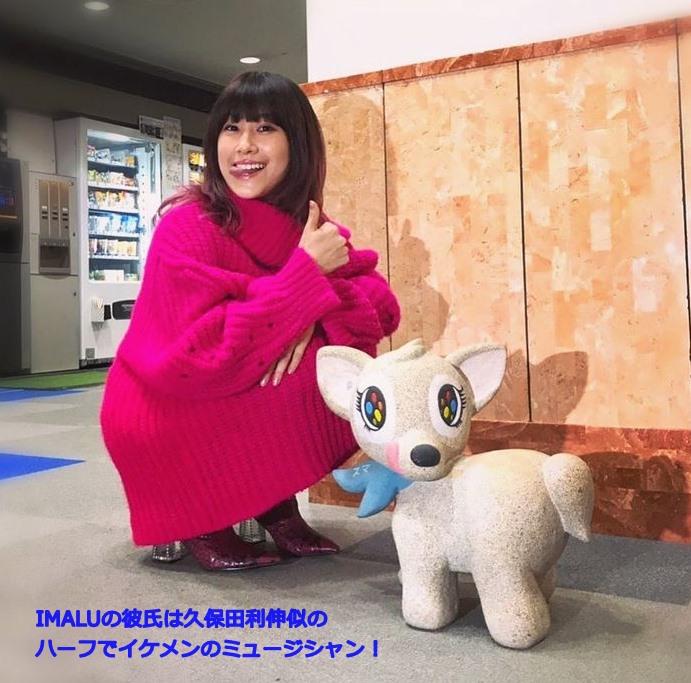 Imaluさんがピンクのワンピースを着ている写真