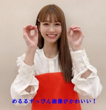 生見愛瑠の画像赤い服を着ている