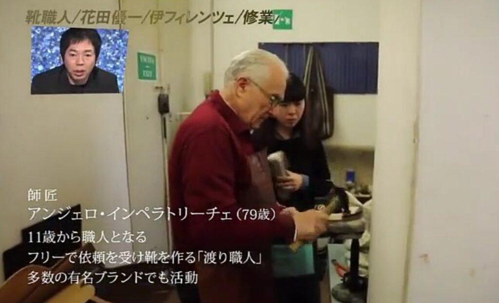 花田優一さんが師匠というアンジェロさんが靴工房で靴を作っている所