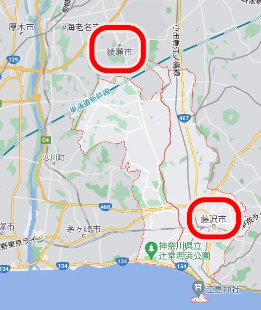 神奈川県綾瀬市と藤沢市の位置関係が分かる地図を記載