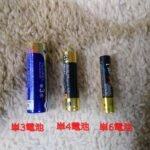 """<span class=""""title"""">単6電池はダイソーで買える?タッチペンの普及で日本の規格はどうなってるの!</span>"""