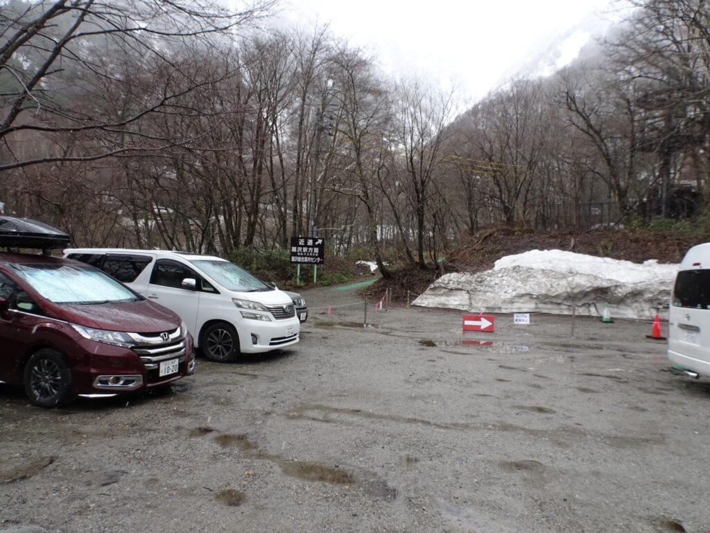 扇沢駅の無料駐車場