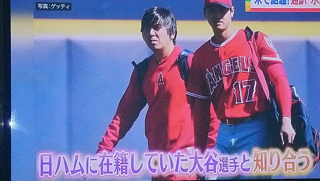 水原一平さんと大谷翔平選手が並んで歩いている写真